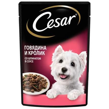 Влажный корм для собак Cesar для пород среднего размера , говядина, кролик,  85г