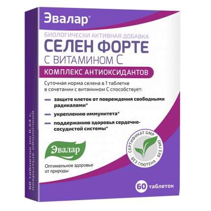 Селен форте с витамином С Эвалар таблетки 60 шт.