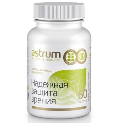 Надежная защита зрения капсулы 60 шт. Astrum