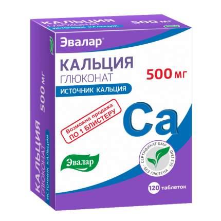 Кальция глюконат 500 мг Эвалар таблетки 120 шт.