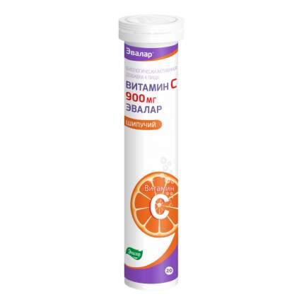Витамин С Эвалар 900 мг Эвалар таблетки шипучие 20 шт.