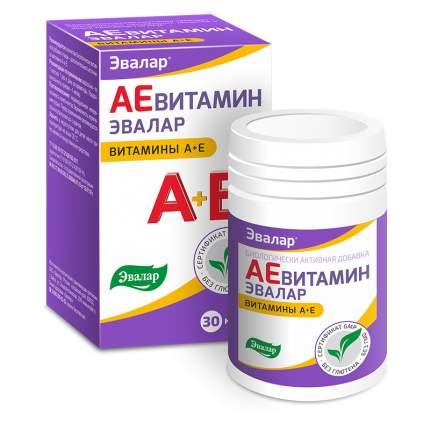 АЕвитамин капсулы 30 шт. Эвалар