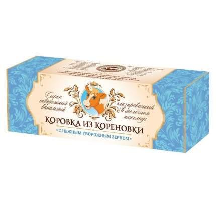 Сырок Коровка из Кореновки глазированный молочный шоколад 15 % 50 г