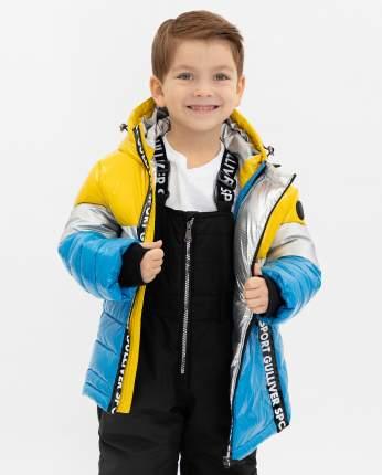 Куртка для мальчиков Gulliver, цв. желтый, р.104