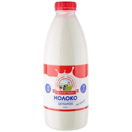 Молоко Зеленоградское пастеризованное 3.5-4.5% 1000 г