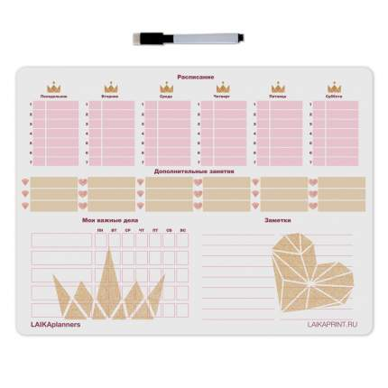Планер магнитный LAIKAplanners расписание занятий для Принцессы