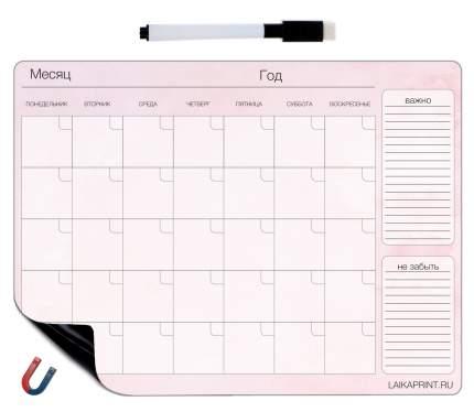 Планер магнитный LAIKAplanners на месяц Нежный розовый