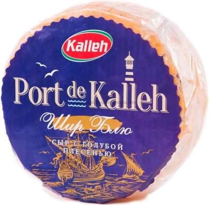 Сыр Калле шир блю 53%