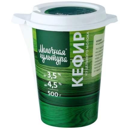 Кефир молочная культура жир.3.5-4.5% бзмж 500 г пл/ст молочная культура россия