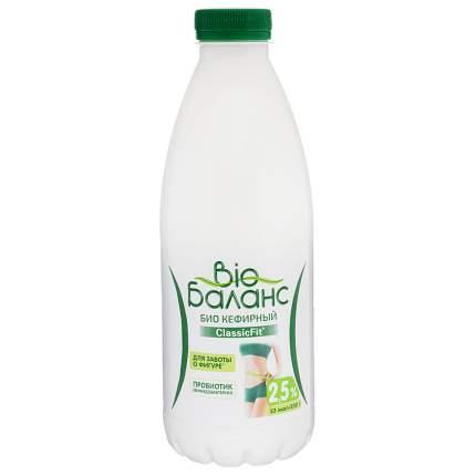 Биопродукт Био-Баланс кефирный 2.5% 930 г