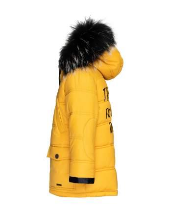 Куртка для мальчиков Gulliver, цв. желтый, р.122