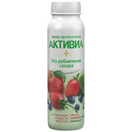Биойогурт Активиа питьевой яблоко клубника черника без сахара 2 % 260 г