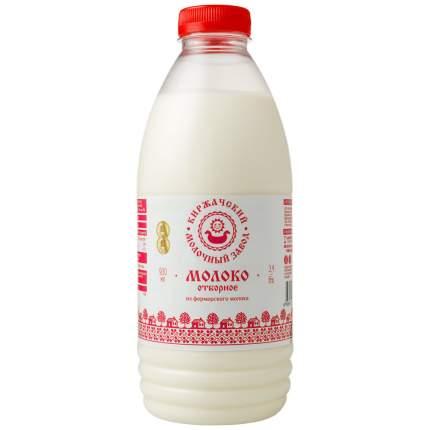 Молоко Киржачский пастеризованное отборное 3.4-6.0% 930 г