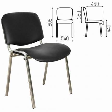 Офисный стул NoBrand ИЗО 226599, серебристый/черный