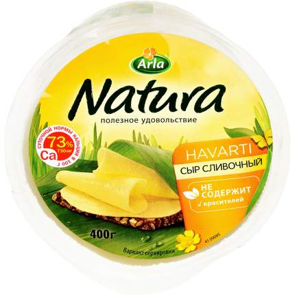 Сыр Арла Натура легкий сливочный 400 г