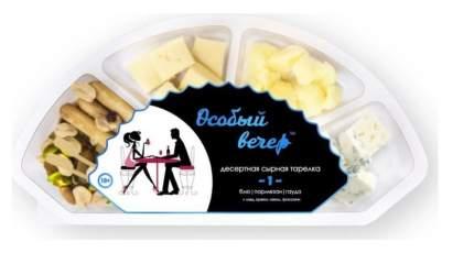 Десертная сырная тарелка особый вечер №1 бзмж жир. 50 % 120 г защ/ср дениз ричардс россия