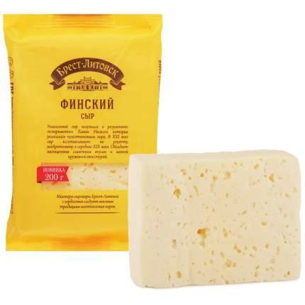 Сыр брест-литовск финский пл/твердый нарезка-брусок  45 % 200 г