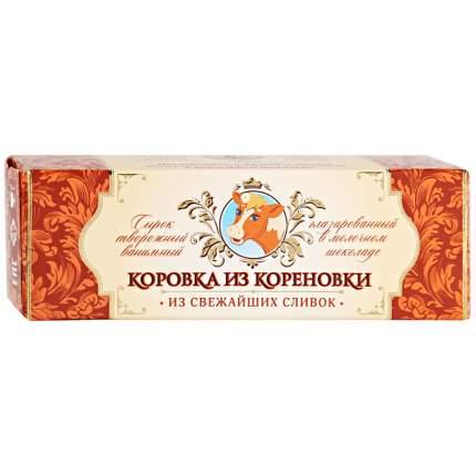 Сырок Коровка из Кореновки глазированный молочный шоколад 23 % 50 г