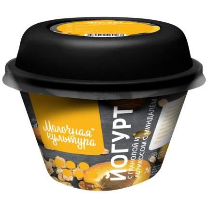 Йогурт молочная культура вязкий бзмж абрикос/мин/гранола жир. 2,7-3,5 % 215 г пл/ст россия