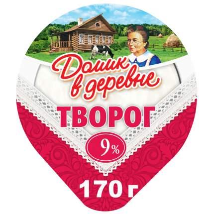 Творог Домик в деревне отборный 9% 170 г