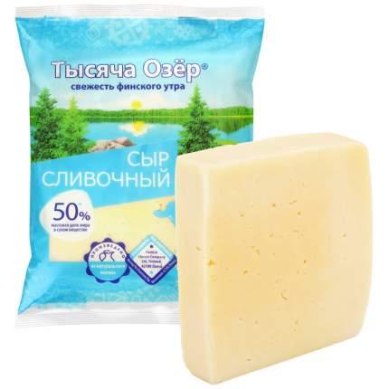 Сыр тысяча озёр сливочный бзмж жир. 50 % 240 г в/у невские сыры россия