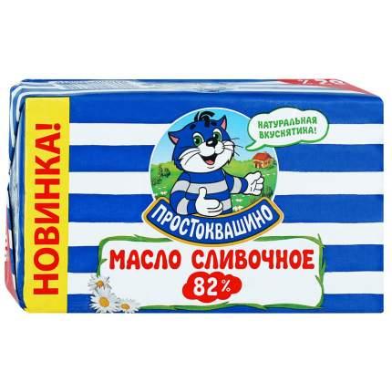 Масло сливочное Простоквашино 82 % 400 г