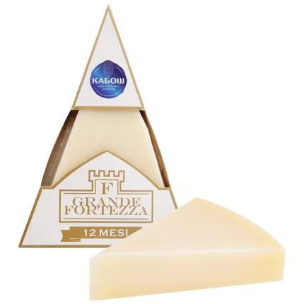 Сыр кабош ла гранде фортеззе 12 мес  50 % 200 г