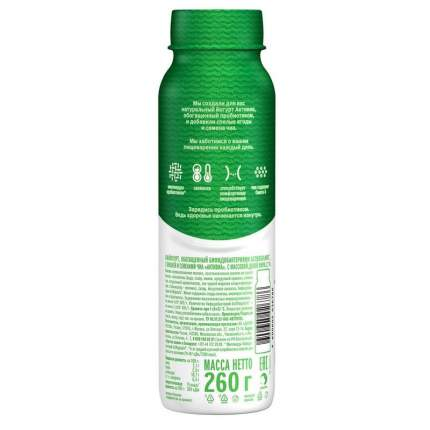 Биойогурт Активиа питьевой с вишней и семенами чиа 2.1% 260 г