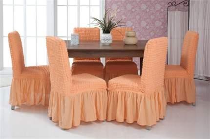 Чехлы на стулья с оборкой Venera, персиковый, комплект 6 штук