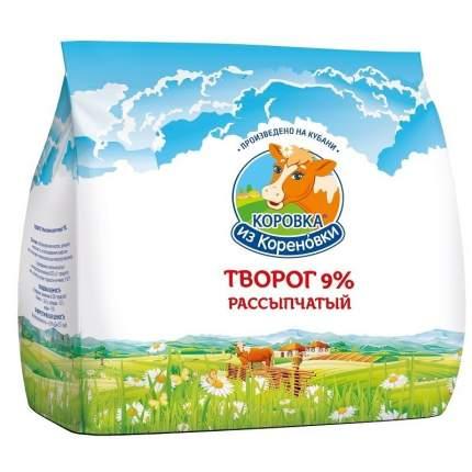 Творог коровка из кореновки бзмж жир. 9 % 200 г п/п кореновский мкк россия