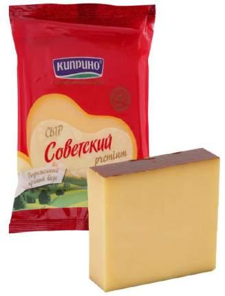 Сыр киприно советский бзмж жир. 50 % 230 г ф/п кипринский мз россия