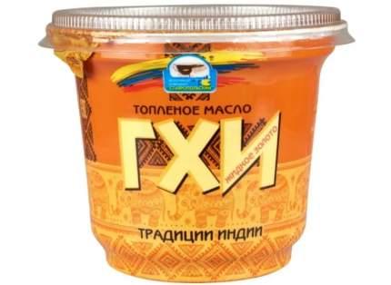 Масло ставропольский топленое бзмж жир. 99 % 220 г пл/ст ао ставропольский мк россия