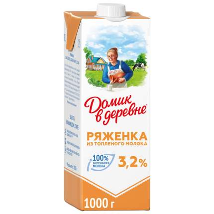 Ряженка Домик в деревне из топленого молока 3.2% 1000 г