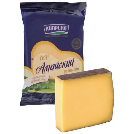 Сыр Киприно алтайский 50% 250 г
