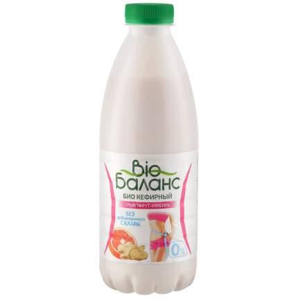Биопродукт Bio Баланс кефирный грейпфрут, имбирь 0.1% 930 г
