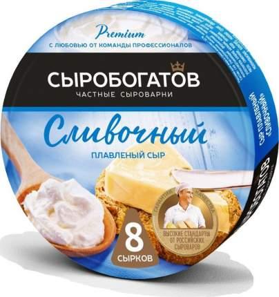 Сыр плавленый сыробогатов сливочный круг бзмж жир. 50 % 130 г к/к первая линия россия