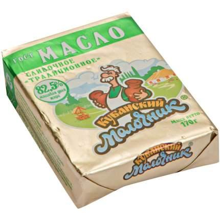 Масло Кубанский молочник сливочное традиционное 82.5% 170 г