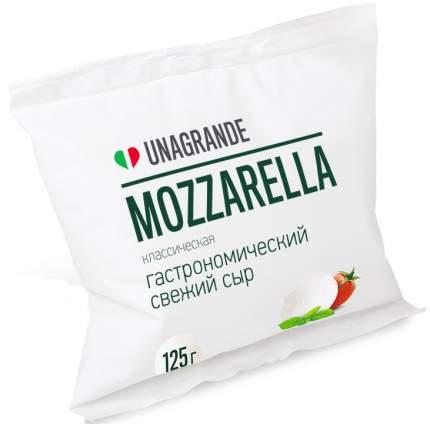 Сыр унагранде моцарелла фиор ди латте бзмж жир. 50 % 125 г п/п умалат россия