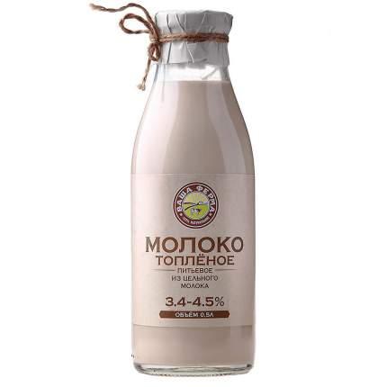 Молоко Ваша ферма топленое 0.5 л