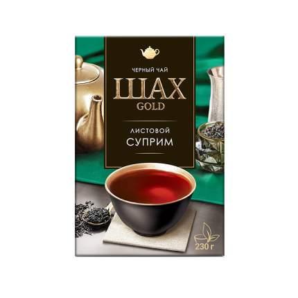 Чай черный листовой Шах Gold Суприм 230 г