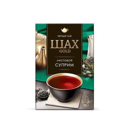 Чай черный листовой Шах Gold Суприм 90 г