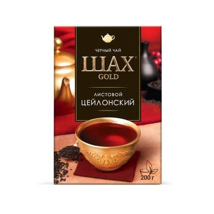 Чай черный листовой Шах Gold Цейлонский 200 г