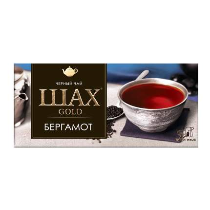 Чай черный в пакетиках для чашки Шах Голд Вечерний, 25*2 г