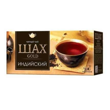 Чай черный Шах Gold Индийский 25 пакетиков