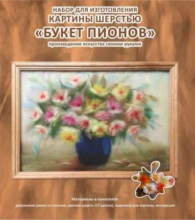 Картина шерстью SH004 Букет пионов