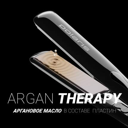 Стайлер Polaris PHSS 2595TAi Argan Therapy PRO