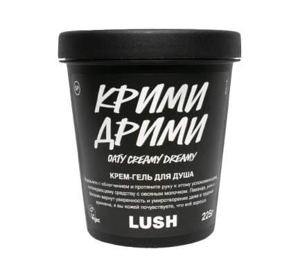 Крем-Гель для душа LUSH Oaty Creamy Dreamy/Крими Дрими 225г