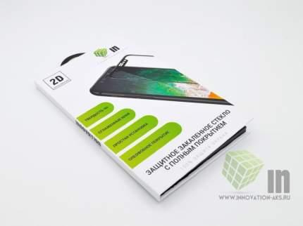 Защитное стекло Innovation 2D для Samsung A8