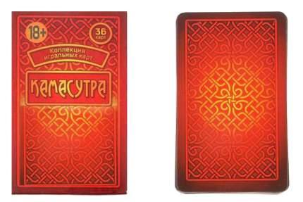 КАРТЫ ПОДАРОЧНЫЕ КАМАСУТРА 36 шт, 6х10 см 1275572