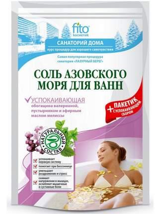 Соль для ванн Азовского моря Успокаивающая 500гр